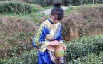 2018都匀毛尖(国际)茶人会在贵州省黔南布依族苗族自治州平塘县