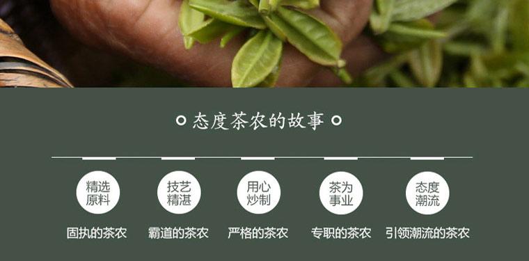 2018信阳毛尖最好的十大品牌排行榜推荐